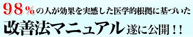 choagarisho